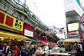 賑わう「日本的商場」アメ横